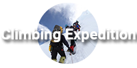 Climbing Expedition